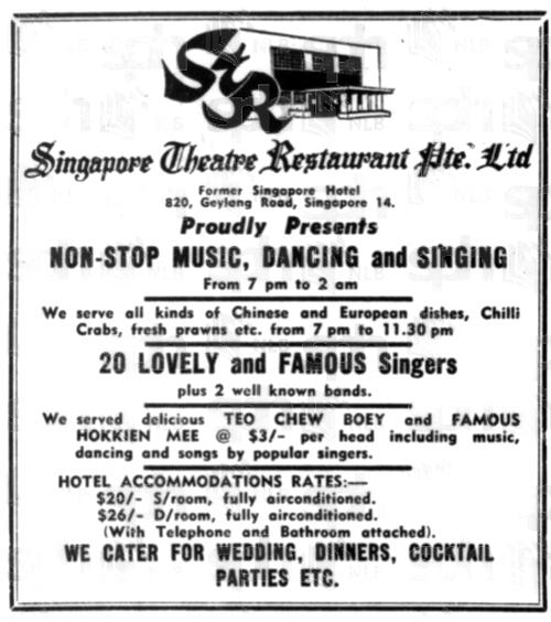12e- Singapore Hotel ST10Feb1971,Page8